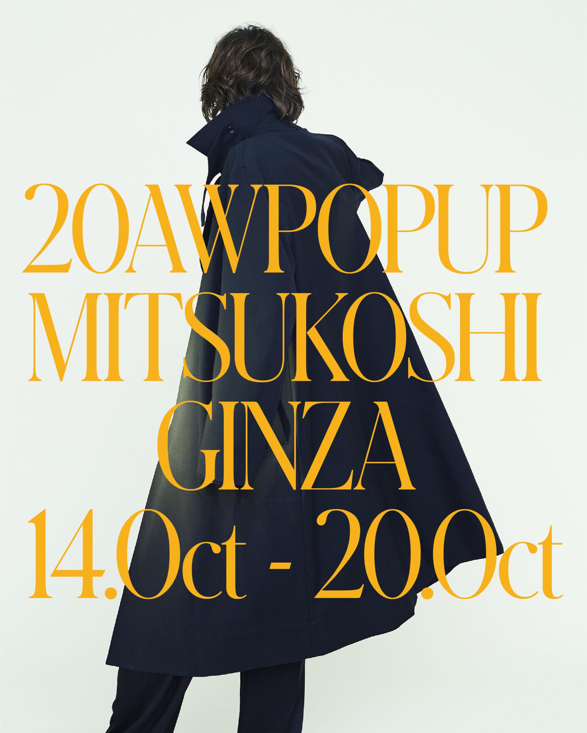 POP UP STORE AT MITSUKOSHI GINZA